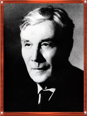 ШОРОХОВ Сергей Михайлович