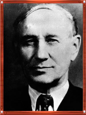 КУЛИЧИХИН Николай Иванович