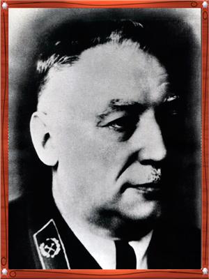 БОГОЛЮБОВ Борис Петрович