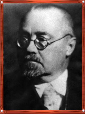 АРХАНГЕЛЬСКИЙ Андрей Дмитриевич