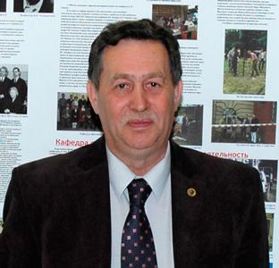 Вадим Владимирович Пендин